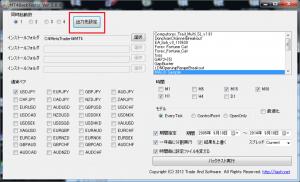 MT4Back10_compressed
