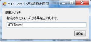 MT4Back11_compressed