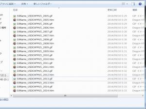 MT4Back5_compressed