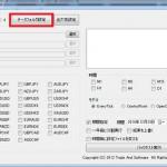 MetaTrader4バックテスト効率化ツール「MT4BackTester」がバージョンアップしました。