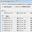 SpreadLoggerAnalyzerv1.0.0