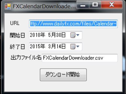 FXCaledarDownloader