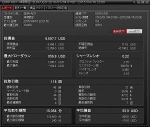 WS000527