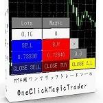 ワンクリックでマジックナンバー付き発注・決済を行うツールOneClickMagicTreader公開!