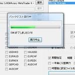 MT4BackTesterVer2.1.2およびFree版1.0.1公開のお知らせ