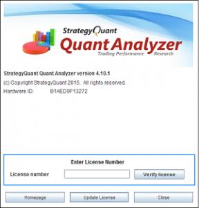 QuantAnalyzer ライセンス認証