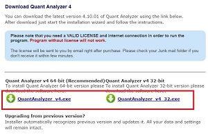 QuantAnalyzerダウンロード32bit or 64bit