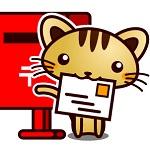 MT4のインジケーターやEAのシグナルをメールで通知する方法